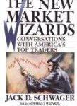 หนังสือหุ้น The New Market Wizards