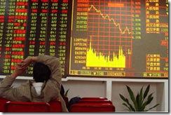 จ้องมองตลาดหุ้น