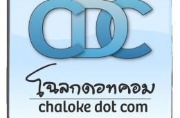 Chaloke dot com