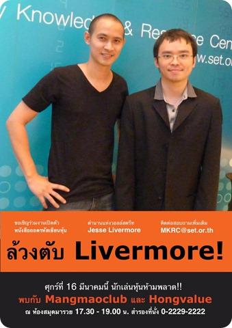 mangmaoclub adds maruey livermore