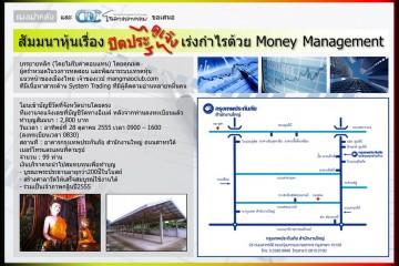 Money-Management-.jpg